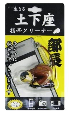 土下座 携帯クリーナー(609円/部長)
