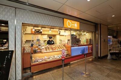 【写真を見る】大阪梅田駅のコンコース内にあり、通勤客に大人気。丁寧かつスピーディな職人技が光る/おにぎり家一粒 梅田1階店