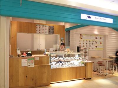 「ルクア大阪」の地下1階に位置。イートインも可能で、ショッピングのひと休みにも使える/boo's kitchen