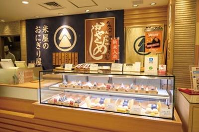 JRから阪神電車へ向かう地下コンコースの東側「ごちそうパラダイス」にある/米屋のおにぎり屋 菊太屋米穀店 大丸梅田店