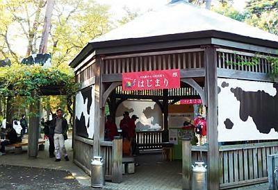 「文化園十七ヵ所牛巡り」をして記念品をゲットしよう!