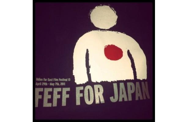 FEFF FOR JAPANのロゴ