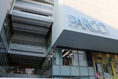 「渋谷PARCO」が新たに生まれ変わった