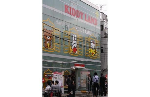 イベントが行われたキデイランド原宿キャットストリート店