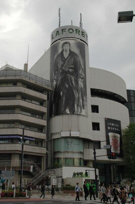 【写真】井上さんの制作行程など画像7点