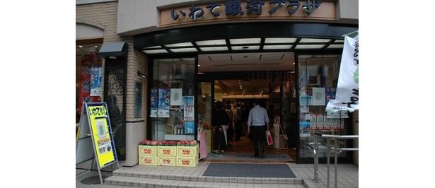 【写真】GW中の売れ筋商品など詳細画像