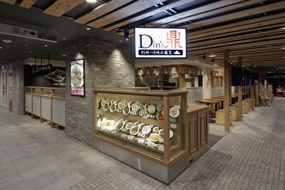親しみやすいカフェ&ダイニングバースタイルの店 / 鼎's 福岡パルコ店