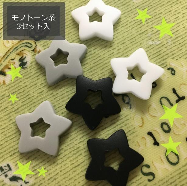 【画像】白&グレー&黒の3カラー
