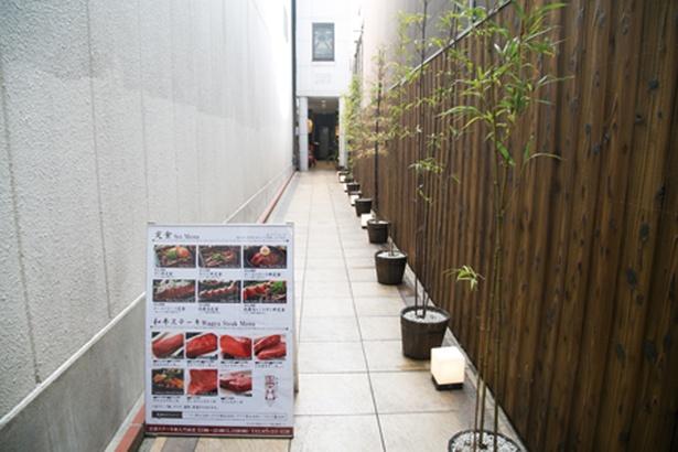 「京都ステーキ 南大門 錦店」の外観。錦市場から京都らしい路地を通って店内へ入ろう