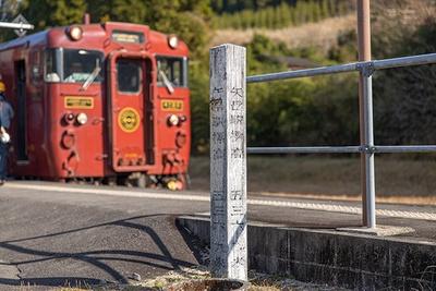 矢岳(やたけ)駅の標高は536.9mと、特急「いさぶろう・しんぺい」が走る肥薩線の中で最も高い位置にある