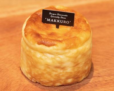 【写真を見る】「バスクチーズケーキ(6cm)」(400円)は、小さいサイズながら密度が高く重厚で食べ応えがある