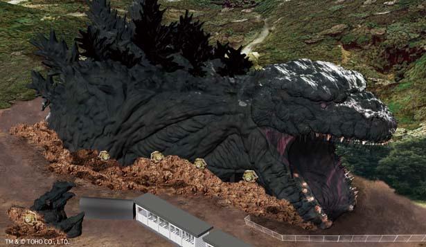 国立ゴジラ淡路島研究センターの一員となり、こだわりぬいたゴジラの体内に突入するジップライン/ニジゲンノモリ