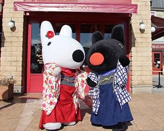"""リサとガスパール タウンで""""和""""の魅力を満喫できる「Japan Festa」を開催中!"""