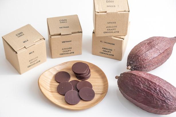 「ANALOG CRAFT CHOCOLATE」のコインチョコ(12枚540円~・税込)。産地違いやスパイス味など6種を展開