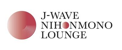 中田英寿氏がディレクターを務める「J-WAVE NIHONMONO LOUNGE」