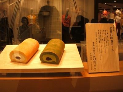 東京・銀座の「銀座瑠璃」のロールケーキが味わえる「カフェ ソラーレ ツムギ」(ルクア5階)
