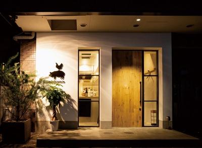 熾火のイオ / 昭和通り沿いにあり、ブタとニワトリの看板が目印