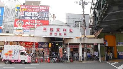 韓国料理店が立ち並ぶ鶴橋商店街