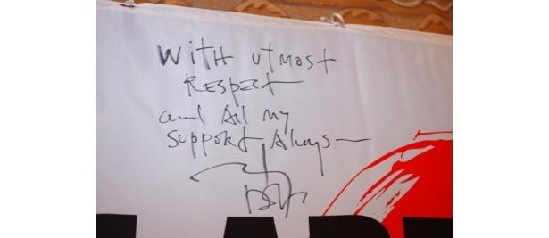 「心からの敬意をこめて、皆さんを応援しています」と書き込んだジョニー・デップ