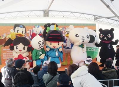 ぞっこん北九州・京築フェア2020 / ゆるキャラパレード
