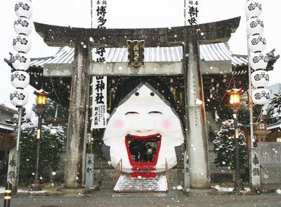 櫛田神社 節分大祭 / 3か所の門に設置された「大お多福面」