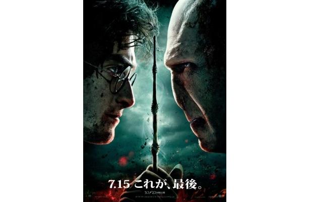 映画業界初、前代未聞の作品タイトルなしの日本版ポスター
