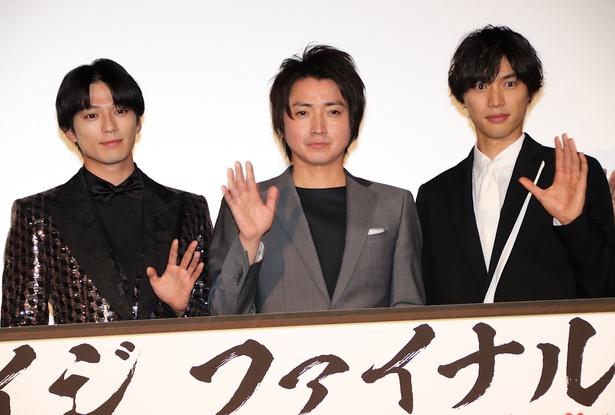 藤原竜也、福士蒼汰、新田真剣佑ら新たな才能との出会いにも感謝!