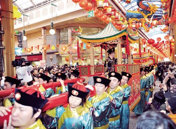 長崎ランタンフェスティバル / 皇帝パレード