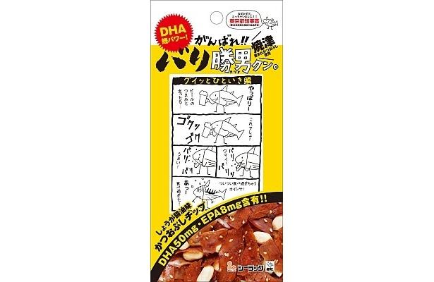 シーラックの「バリ勝男クン」(168円)