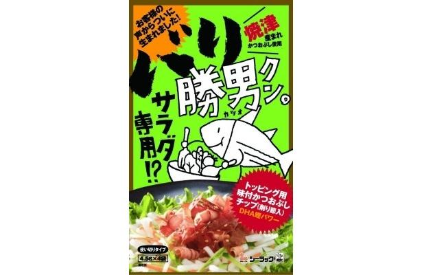 【画像】5月中旬発売予定の新商品を紹介! ※写真は「サラダ専用バリ勝男クン」(208円)