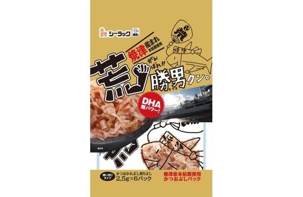 「荒勝男クン」(168円)