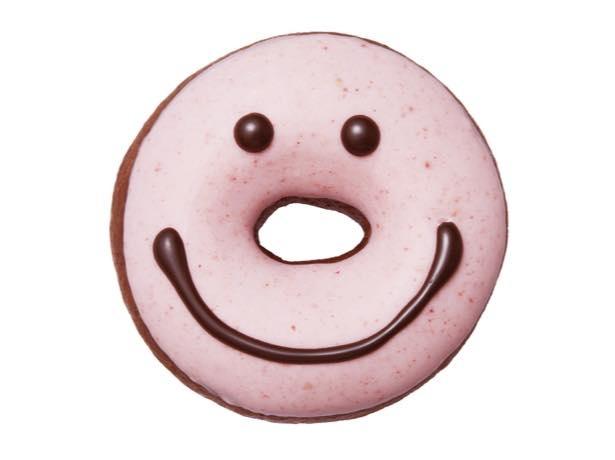 この時期だけのピンク色!「ミニチョコ スマイル ストロベリー」