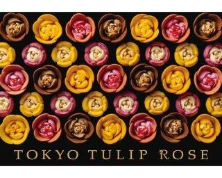 完売必至!「TOKYO チューリップローズ」の限定商品