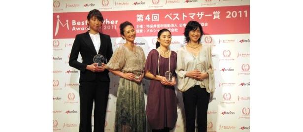 ベストマザー賞を受賞した山本愛、清原亜希、石田ひかり、今井美樹(写真左から)
