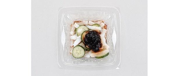 写真は「長芋ときゅうりの海苔佃煮和え」(230円/34kcal)