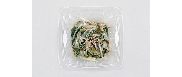 写真は「水菜とめかぶのわさび和え」(230円/24kcal)