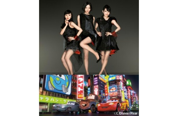 『カーズ2』挿入歌に「ポリリズム」の起用が決まったPerfume