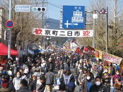 【画像を見る】延べ10万人ほどが訪れる買物市 / 京町二日市