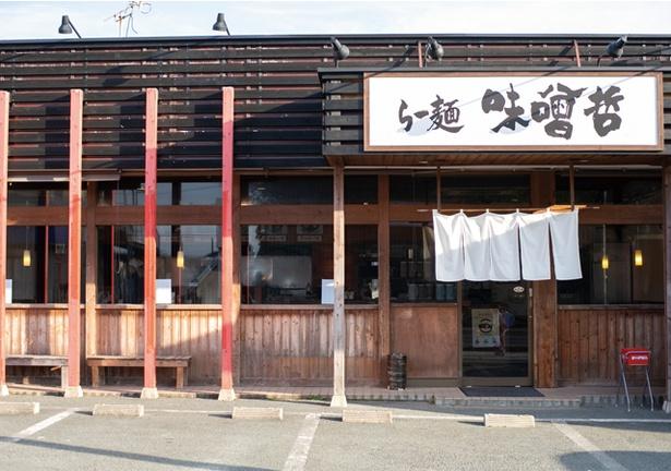 らー麺 味噌哲 / 白い看板と暖簾。屋号は2代目店主・西原哲平さんの名にちなむ