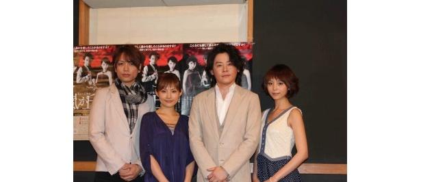 ミュージカル「嵐が丘」に出演する河村隆一(写真左から3番目)、平野綾(写真右)、安倍なつみ(写真左から2番目)、山崎育三郎(写真左)