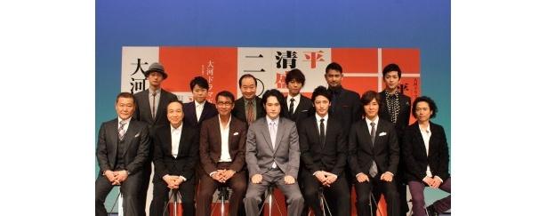 大河ドラマ「平清盛」に出演する男性キャストの発表会見が行われた