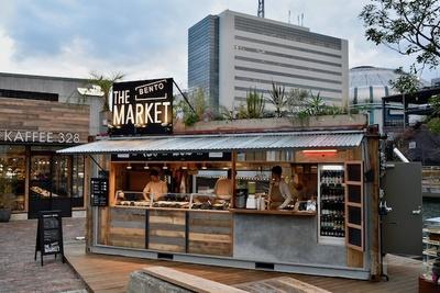 【写真を見る】国産の食材にこだわった弁当を販売『THEMARKET BENTO』