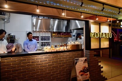 クラフトポテト専門店『POTALU』