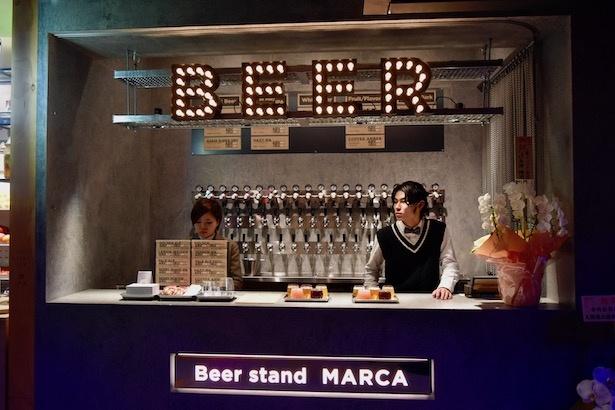 クラフトビール専門店『Beer stand MARCA』