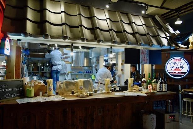 市場直送の食材を天ぷらで提供する『イチバノチカラ』