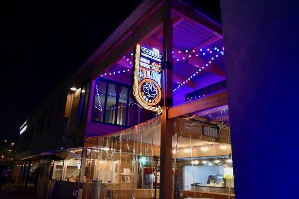 夜の点灯も良い雰囲気の『TUGBOAT TAISHO(タグボート大正)』