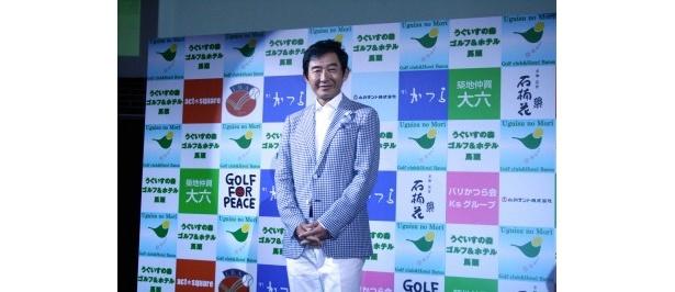 うぐいすの森ゴルフクラブ&ホテル馬頭リニューアルオープンPR大使に就任した石田純一