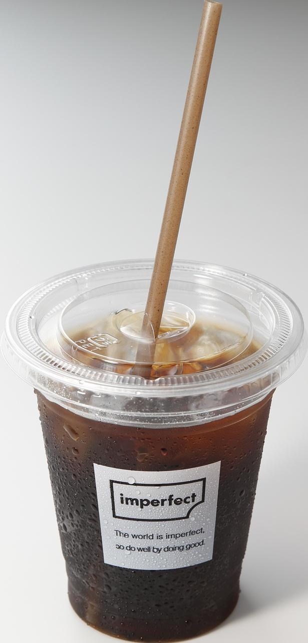 〈インパーフェクト〉の「コールドブリューコーヒー」