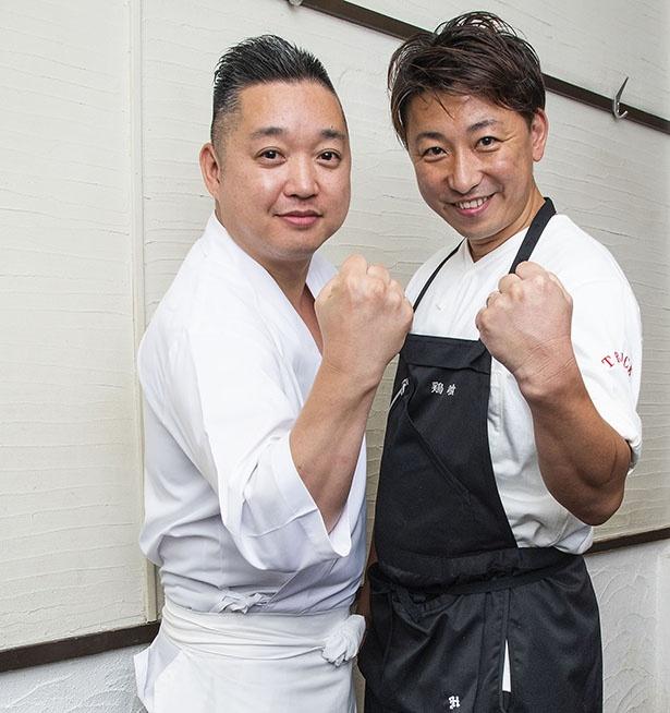 【写真を見る】「らぁ麺 飯田商店」の飯田店主(左)と「鶏喰~TRICK~」の西垣店主(右)