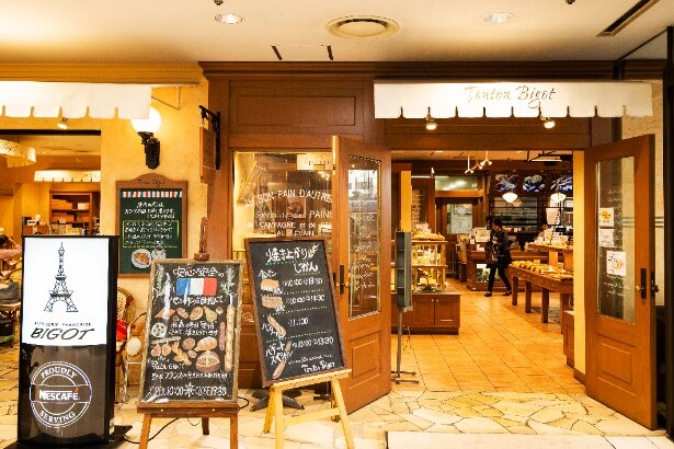 【写真】港南台髙島屋店内にあり、カフェスペースを併設する「Tonton BIGOT 港南台髙島屋店」
